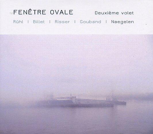 Pile de disques de novembre 2016 en 61 volumes for Fenetre ovale oreille