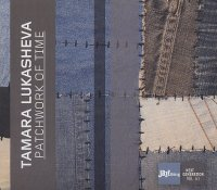 Tamara LUKASHEVA : « Patchwork Of Time » -  voir en grand cette image