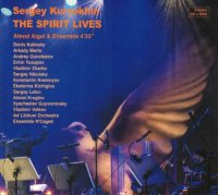 "Sergey KURYOKHIN : ""The Spirit Lives"" / Alexei Aigui & Ensemble 4'33"" -  voir en grand cette image"