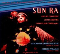 "Sun Ra & His Omniverse Jet-Set Arkestra : ""Detroit Jazz Center 1980"" -  voir en grand cette image"