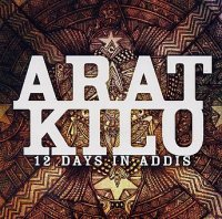 ARAT KILO : « 12 days in Addis » -  voir en grand cette image