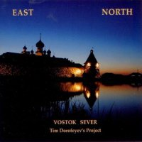 Tim Dorofeyevs Project : « East North » -  voir en grand cette image
