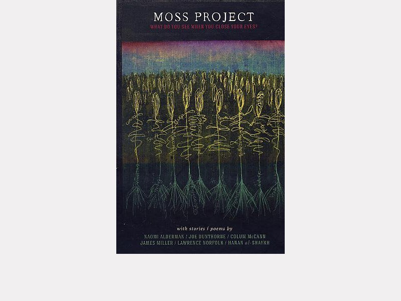 "MOSS PROJECT : ""What Do You See When You Close Your Eyes ?"""