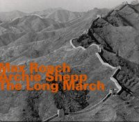 Max ROACH - Archie SHEPP : « The Long March » -  voir en grand cette image