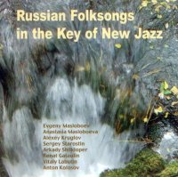 Russian Folksongs in the Key of New Jazz -  voir en grand cette image